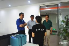 中共江苏省驻上海单位委员会领导